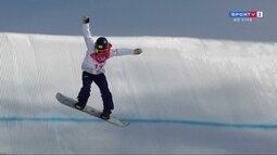 Japonesa Reira Iwabuchi faz um belo salto e se classifica em terceiro com a nota 92.75