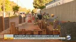 Manutenção deixa cerca de 50 bairros sem água em Campinas