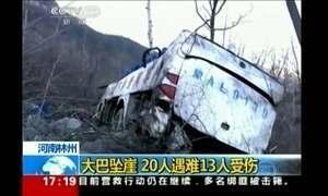 Vinte pessoas morrem em acidente de ônibus