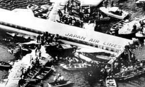 Pilotos e copilotos já causaram outros desastres na história da aviação