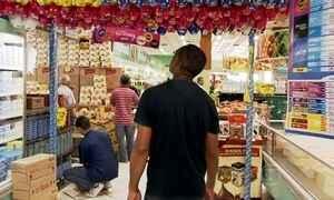 Sete e cada dez brasileiros vão gastar menos na Páscoa em relação a 2014