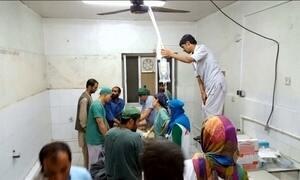 Hospital do Médico Sem Fronteiras é bombardeado no Afeganistão