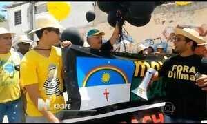 Dilma é alvo de um protesto em Pernambuco