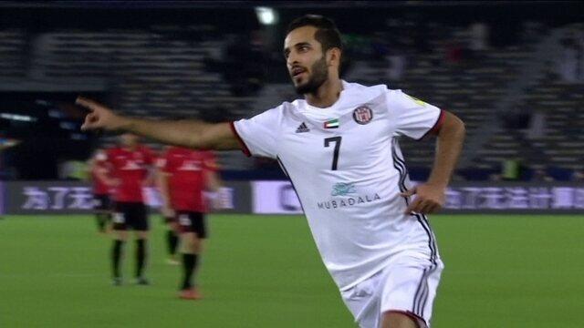 O gol de Al Jazira 1 x 0 Urawa Reds pelo Mundial de Clubes da Fifa