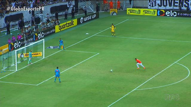 Atlético, com raça e coração, se classifica na Copa do Brasil