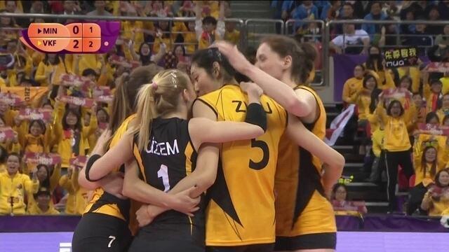 Melhores momentos: Minas 0 x 3 Istambul pela final do Mundial de Clubes de vôlei feminino