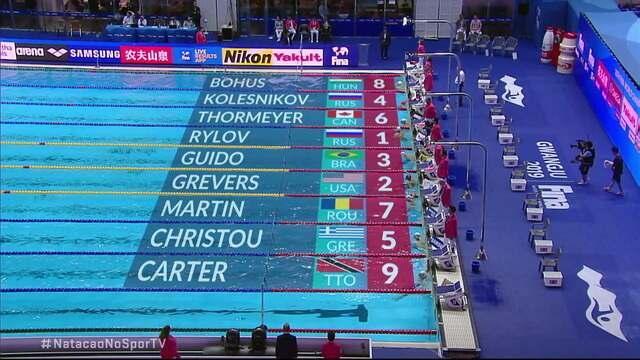 Guilherme Guido vai à final do 100m costas masculino no Mundial de Esportes Aquáticos