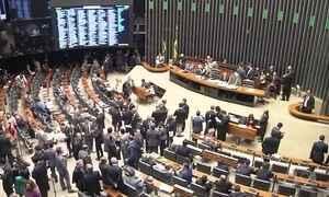 Câmara dos Deputados elege novo presidente nesta quarta-feira (13)