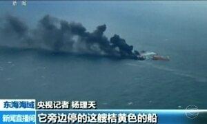 Petroleiro continua pegando fogo uma semana após acidente na costa da China