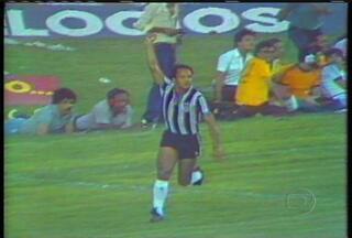 Reinaldo é anunciado como o novo técnico do Vila Nova - Ex-jogador, que fez história no Atlético-MG, vai comandar a equipe na Taça Minas Gerais.