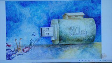 Escolidos os melhores trabalhos do Salão do Humor de Piracicaba 2012 - Já foram esolhidos os melhores trabalhos do Salão do Humor de Piracicaba de 2012.