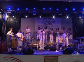 Orquestra de Pandeiros de Itapuã reúne músicos jovens e experientes - Grupo se apresentou na última sexta-feira, no Pelourinho.
