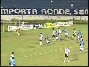 Catanduvense empata em 0 a 0 com o Ribeirão Preto - O Catanduvense empatou sem gols com o Comercial de Ribeirão Preto e se complicou na série A2. O time, agora, precisa de uma combinação de resultados para conquistar o acesso ao Paulistão do ano que vem.