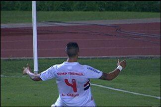 São Paulo vence Nacional da Colômbia na Copa Sul-Americana - Tricolor venceu a partida por 3 a 2 e avançou na competição.