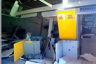 Três caixas eletrônicos são explodidos em Gentio do Ouro - A ação ocorreu na madrugada do último domingo.