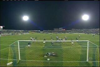 Icasa consegue empate com o Vasco no fim do jogo e se mantém fora da zona de rebaixamento - Time cearense enfrenta o Boa Esporte na próxima rodada da Série B.
