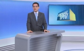 Chamada do Jornal da EPTV Campinas - 30/12/2014 - Chamada do Jornal da EPTV Campinas - 30/12/2014