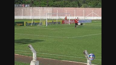 Sport vence o Sumaré, por 1 a 0, e avança na Copinha - Leão é o único clube de Pernambuco classificado para a próxima fase da Copa São Paulo de Futebol Juniores