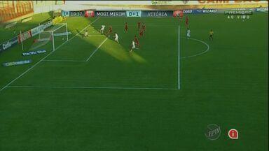Mogi Mirim empata com o Vitória no Campeonato Brasileiro da Série B - O jogo aconteceu na tarde deste sábado (13), no estádio Romildo Ferreira. O placar terminou em 1 a 1.