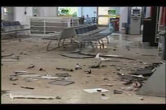Câmera registra momento da explosão de caixa no aeroporto de Uberaba - Explosão ocorreu na madrugada desta terça-feira (21).Criminosos fugiram e ainda não foram localizados.