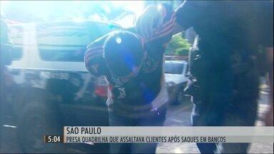 Polícia prende quadrilha que assaltava clientes após saques em bancos de SP - Carros de luxo comprados pelos bandidos foram apreendidos.