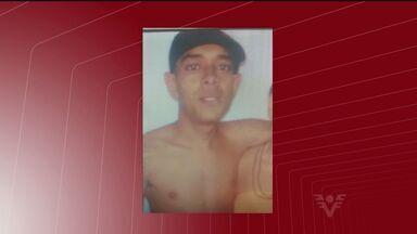 Polícia identifica mais um suspeito de ter participado de morte a Policial - Crime aconteceu em agosto
