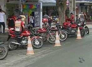 Caruaru registra aumento nos roubos de moto - De janeiro a agosto de 2014, foram registrados 245 roubos. No mesmo período deste ano, 299.