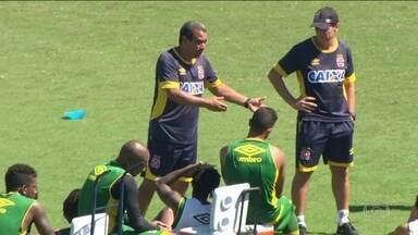 Vasco treina com portões fechados para a semifinal do Campeonato Carioca - Diguinho e Júlio César podem ser titulares contra o Flamengo.