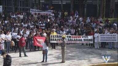 Professores, trabalhadores da limpeza e segurança entram em greve em Cubatão - Os funcionários do Hospital Municipal de Cubatão também estão em greve.