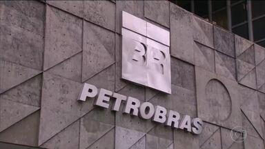 Lava Jato investiga propina em obra de centro de pesquisa da Petrobras - Consórcio teria pago R$ 18 milhões para empresa desistir de licitação. Dinheiro de propina teria ajudado até madrinha de bateria.