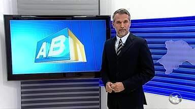 São João 2016 de Caruaru tem 765 pessoas detidas, diz Polícia Militar - Número subiu 12,5% em relação aos festejos juninos de 2015, segundo a PM.