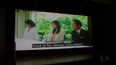 Recife tem Mostra de Filmes Japoneses - Evento acontece na Caixa Cultural, no Bairro do Recife. Entrada é de graça.