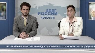 Fernanda Gentil e Felipe Andreoli brincam de apresentar telejornal em russo - Fernanda Gentil e Felipe Andreoli brincam de apresentar telejornal em russo