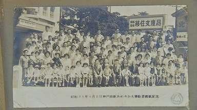 Japoneses e descendentes celebram dia da imigração em Campo Grande - A festa foi na Associação Nipo-Brasileira, em Campo Grande. Em Mato Grosso do Sul, a colônia japonesa é a terceira maior do Brasil.