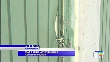 Mãe e filha são encontradas mortas com sinais de facadas em Cachoeira Paulista - Crime é investigado pela polícia.