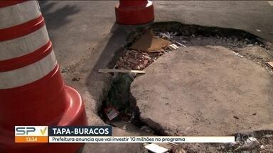Prefeitura anuncia que vai investir R$ 10 milhões em programa tapa-buracos - O SP1 tem falado muito sobre a buraqueira na cidade. A prefeitura tinha diminuído os recursos do programa, mas nesta quinta (13), eles anunciaram que vão aumentar o investimento.