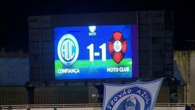 Confiança fica no empate com Moto - Frontini fez o gol proletário na Arena Batistão.