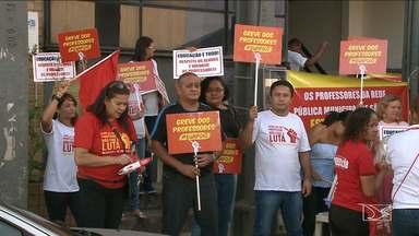 Professores em greve ainda ocupam a sede da Secretaria Municipal de Educação de São Luís - Ocupação começou nessa quinta-feira (24), para forçar a prefeitura da capital a negociar o fim da greve da categoria.