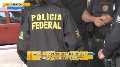 Dois são presos em 2ª fase de operação contra tráfico internacional de cocaína - Dois são presos em 2ª fase de operação contra tráfico internacional de cocaína