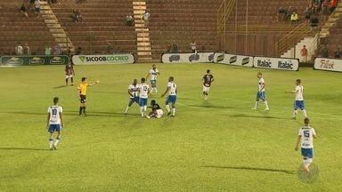 Sertãozinho empata com o Água Santa pela Série A2 do Campeonato Paulista - Jogo terminou em 1 a 1.