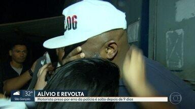 Motorista preso por erro da polícia é finalmente libertado, por determinação da justiça - Antônio Carlos Rodrigues passou 9 dias na cadeia porque delegada achou que ele era parecido com um bandido. Mas o verdadeiro criminoso já estava até preso. E a família de Antônio é que lutou para provar a inocência dele.
