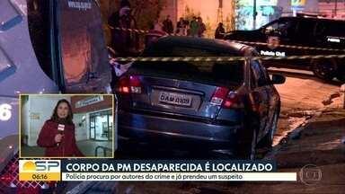 Corpo de PM morta em Paraisópolis será velado nesta terça-feira - Corpo foi encontrado na noite desta segunda-feira.