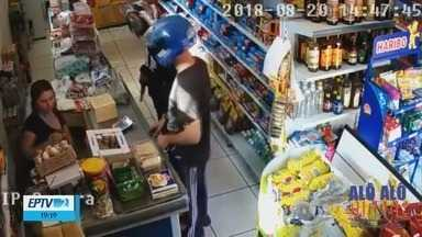 Câmera de segurança registra assalto a mercearia em Campanha (MG) - Câmera de segurança registra assalto a mercearia em Campanha (MG)