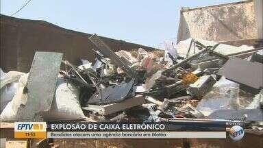 Ladrões arrombam agência e explodem caixas eletrônicos em distrito de Matão - Essa é a única agência de São Lourenço do Turvo.