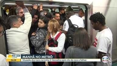 Passageiros enfrentam lotação na linha 3-Vermelha do Metro, em SP - Reportagem do BDSP mostra movimentação na estação Pedro II, na região central da capittal paulista