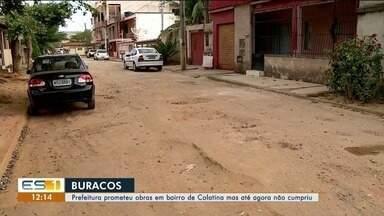Moradores do bairro Colúmbia sofrem com buracos nas ruas - Os moradores da região sofrem com estradas de terra e falta de reformas.