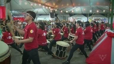 Registro sedia mais uma edição do Tooro Nagashi - Tradição celebra o Dia de Finados de uma maneira diferente.