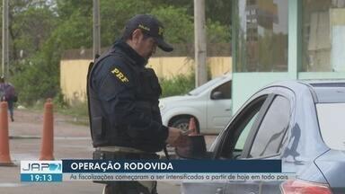Rodovias do Amapá recebem reforço com a operação 'Rodovida' - Fiscalização iniciou nesta sexta-feira (14), por causa do aumento do fluxo de veículos nas estradas no fim de ano.