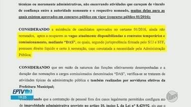 Por recomendação do MP, Prefeitura de Alfenas deve demitir 150 funcionários - Por recomendação do MP, Prefeitura de Alfenas deve demitir 150 funcionários