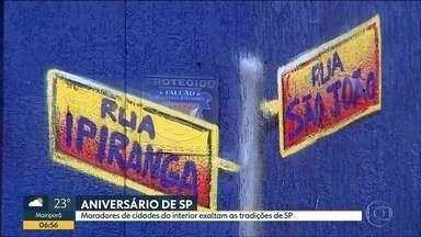 BDSP mostra as cidades do interior que homenageiam a capital paulista - Avenidas e de bairros de SP dão nomes à cidades do interior do estado, que té hoje são cheias de tradição